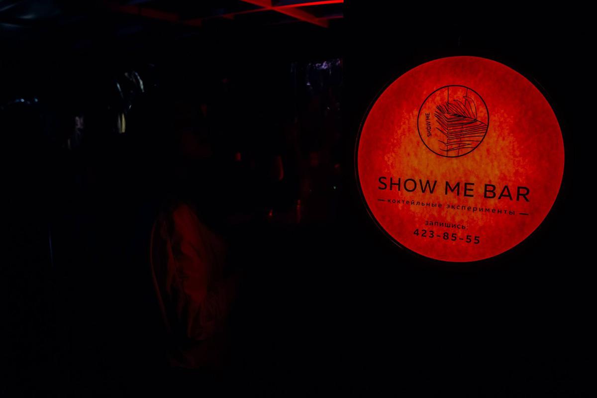 SHOW ME | 2017